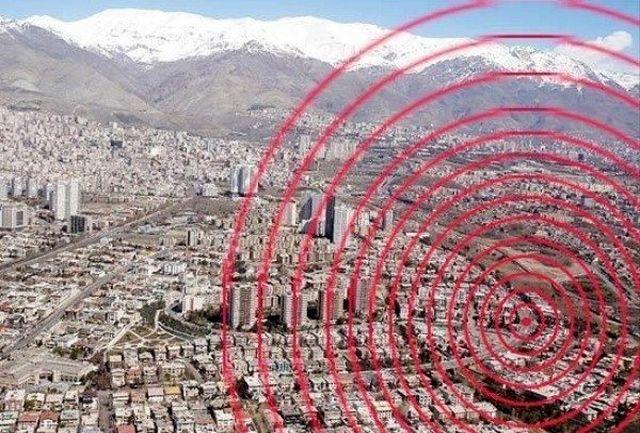 امروز صبح زمین لرزه ای در تهران رخ داد