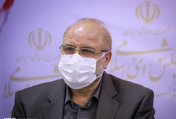 کالیباف تاج را منعقد کرد    آخرین خبرها