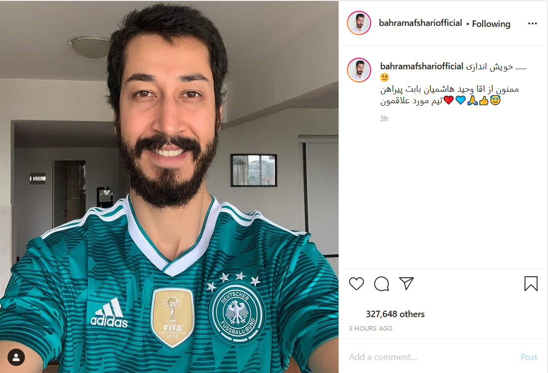 عکس افشارا با پیراهن تیم ملی آلمان