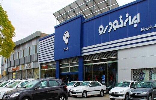 قیمت جدید خودروهای ایرانی اعلام شد  خبر فوری