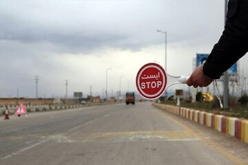 محدودیت های ترافیکی در 25 مرکز استان ، از فردا ظهر |  آخرین خبرها
