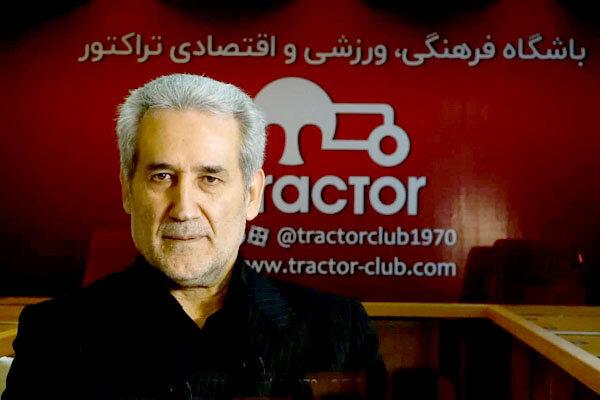 مدیرعامل باشگاه تراکتورسازی استعفا داد  آخرین خبرها