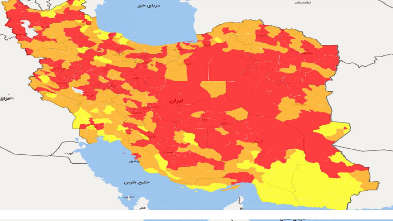 لیست شهرهای قرمز ، نارنجی و زرد تاج اعلام شده است  آخرین خبرها
