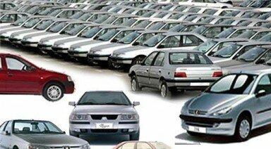 قیمت های اخیر خودرو در بازار / 206 از 200 میلیون |  آخرین خبرها