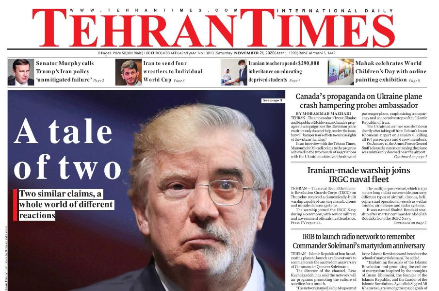 واکنش به شباهت میرحسین موسوی با ترامپ  آخرین خبرها