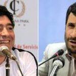 هدیه مارادونا به محمود احمدی نژاد / عکس |  آخرین خبرها