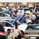 قیمت خودرو 30٪ کاهش یافت |  آخرین خبرها