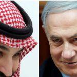 روابط مخفی اسرائیل با عربستان سعودی 20 سال است که ادامه دارد  آخرین خبرها