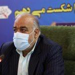 استان های کرمانشاه از فردا تعطیل است / فعالیت های خدماتی تا یک سوم ظرفیت