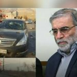 واکنش احتمالی ایران در قبال ترور شهید فهری زاده چگونه است؟  قتل یک دانشمند هسته ای می تواند یک دام جنگ باشد