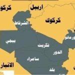 داعش مسئولیت حمله به پالایشگاه نفت در صلاح الدین را بر عهده گرفت  آخرین خبرها