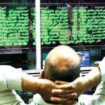 5 میلیون تومان چه تاثیری در بورس سهام بر شاخص می گذارد؟