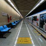 خودکشی در مترو تهران  آخرین خبرها