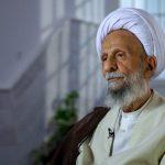 تشدید بیماری آیت الله / دعا |  آخرین خبرها