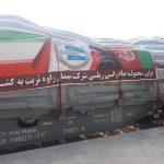 اولین محموله صادراتی ایران از طریق راه آهن هرات-هف وارد افغانستان می شود  آخرین خبرها