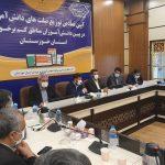 اهدای هزاران قرص به دانشجویان خوزستانی  آخرین خبرها
